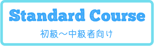 Standard Course