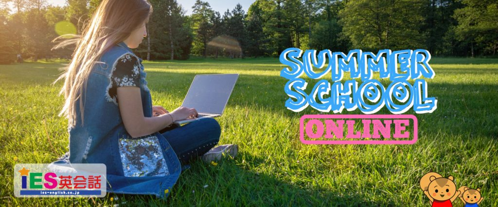 Summer School Online